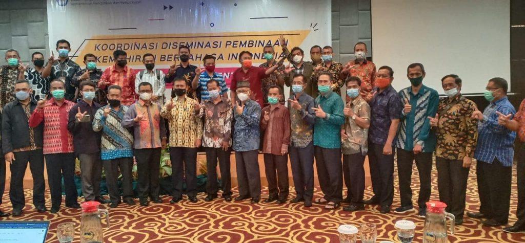 Koordinasi Diseminasi Pembinaan Kemahiran Berbahasa Indonesia
